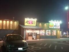 18:15 丸源 到着  夕食にラーメン。 福山東ICまでのこの道路沿い、あまり飲食店がありません。 なので、目についたここに。  味は口コミを参照  18:30 出発