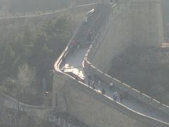 万里の長城。 とにかく長い、どこまでも続いています。 スケールがでかくて驚きです。