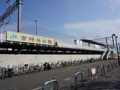 ●JR市坪駅  JR松山駅のお隣、JR市坪駅です。 野球(の・ボール)駅とも言うのかな???