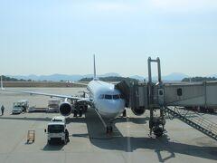 羽田発10時45分のANAで広島空港に12時15分着。 本当はもっと早い時間のフライトに乗りたかったけど、どれも満席。 広島空港で2泊3日でレンタカーを借りて出発します。