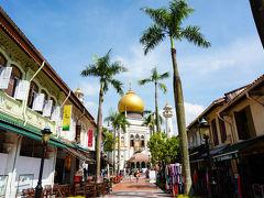 モスクを出て、正面のストリートがシンガポールでよく見かける有名な景色です。  ここだけ見ると完全にアラブ