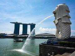 どうや、これが一番有名なTHEシンガポール写真だ!!!  マーライオン with マリーナベイサンズ  なかなかに水しぶきが来ます(笑)