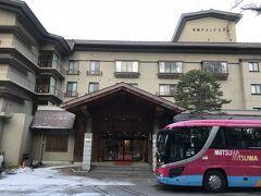 ホテルに着きました。