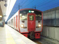 2017.11.17 上熊本 「西日本30周年~」以来ほとんど列車に乗ることのない生活、久しぶりの平日出張に合わせて、予定時刻より2時間半ほど早く家を出た。