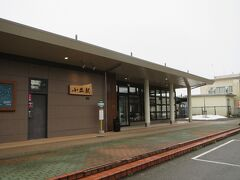 駅前にある大衆食堂「富貴亭(ふきてい)」で昼宴を済ませ、会津若松へ向かいます。  駅舎の駅名板は小出町出身の俳優・渡辺謙氏が書いたものです。