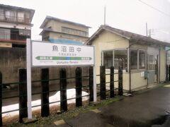 13:27 魚沼田中駅に着きました。(小出駅から16分)