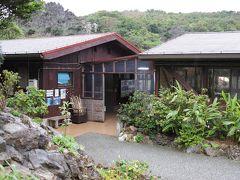 最終日の三日目、天気は雨。 あいにくの天気ですが予定通り『大石林山』へやってきました。 沖縄の木と岩を見ながら山を散策です。