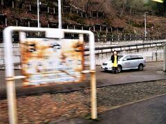 15:44 早戸駅に着きました。(会津川口駅から17分)  牛山隆信氏の2017年度版・秘境駅ランキング「第90位」です。  早戸駅では、日帰り温泉施設の車で送ってもらった2名が乗車してきました。駅前では施設の方が見送っています。
