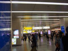 """新幹線に乗って東へ。  三連休でうまく切符が並びで取れなかったと見えて5歳くらいの女の子が家族と離れて旅の相棒に。 隣の席に座るときに、 """"よろしくお願いします""""って言われたのがいとおかし。  また遊んでね、ハナちゃん!"""