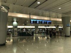 約20分で、九龍駅に到着。