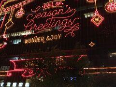 途中、このあたりは、クリスマスのイルミネーションが綺麗でした。