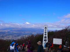 最期の厳しい登りの先には富士山。  何とか姿を拝めました。