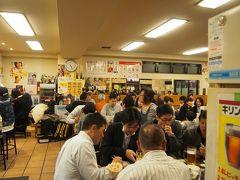 東名高速を走り抜け、次に向かうは新丸子の三ちゃん食堂。  ここで本日の反省会。 昼はノンアルでしたから!