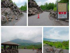 ■残念ながら・・・  生憎の天気で桜島の御岳は見えなかった。