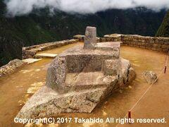 日時計(Intihuatana)  マチュピチュ(Machu Picchu)で最も高い場所です。