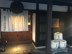 常陸鴻巣駅から歩いて10分弱で木内酒造に到着。