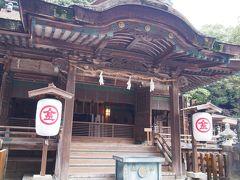 御本宮の前を今度は左に進むと、「三穂津姫社」があります。  本宮御祭神大物主神の后の神三穂津姫神を祀る高皇産霊神の御女。 社殿は明治9年建築。
