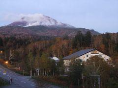 17時20分 旭岳麓のグランドホテル大雪に着きました。