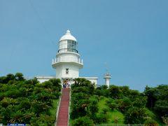 ■やっと到着  桜島から走りに走って、何とか到着した都井岬は、やっぱり綺麗だった。