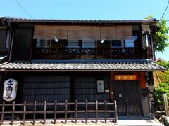 いつもとは趣向を変えて、坂本龍馬襲撃事件があった寺田屋を観光をしてみました。