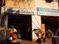スンダルナガルマーケットのミッタルティーストアに来ました。いろいろ買いましたがミルクティー好きの私にはニルギリがおいしかったです。母も同意見でした。