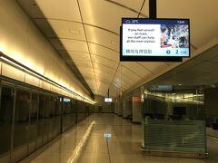 結局、1時間ほどかかって、ようやく九龍駅に到着。 九龍駅で、インタウンチェックインができるので、先にチェックイン手続きを済ませました。