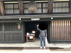最後、5軒目、川尻酒造場です。