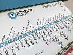 最初の目的地桜木町までは、職場近くの駅から東西線、銀座線、JR東海道線、JR京浜東北線の4本を乗り継いでいきます。  自宅からなら横浜まで1本と京浜東北線なのに…。