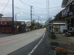 《那須温泉》の温泉街にはお店がいくつかありますが、当然そちらも閉まっていて、人の気配がありません。