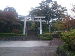 観光案内所のすぐそばにある《那須温泉神社》に来ました。去年の正月旅行でも来たので、今回は再訪です。