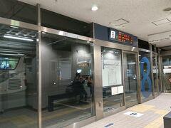 10:50 名鉄バスセンター発 近鉄奈良駅へ約2時間30分