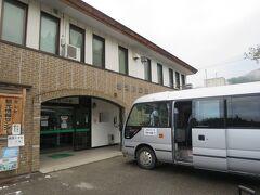 ※イメージ画像[2015.9.3撮影]  15:22 会津川口駅に着きました。(只見駅から50分、小出駅から2時間11分、横浜駅から9時間29分)