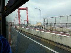 若戸大橋。有料道路を通る系統はお得な感じがしますよねw 実は、小倉から若松区へ行く系統はレアです。