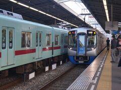 今回使う切符は「旅名人の九州満喫きっぷ」。3枚つづり10,800円で、九州内の全私鉄の普通列車が乗り放題になる切符です。  西鉄なら特急もOK。というわけでまずは、西鉄久留米駅発7:33の特急で、大牟田へと下りました。