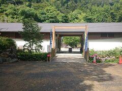宿から車で20分、河津町にある《峰温泉大噴湯公園》に来ました。
