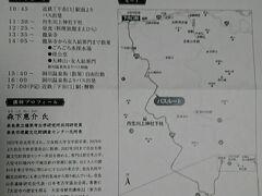 奈良のメインイベント 10:45 下市口駅集合  新大宮駅から1時間30分ほどですが、電車の本数が少ないので、 8:57発の電車で出発