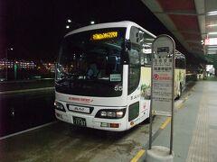 羽田空港に到着後、JALパックの送迎バス「マジカル・ファンタジー号」が停車してたので撮りました。 以前は、旅行会社で手配して行ったりしてJALパックの送迎バスも2度利用しましたが、最近は、個人で手配することが多く利用することがなくなりました。