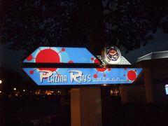 ディズニー・クリスマス・ストーリーズの後は、初めてプラズマ・レイズ・ダイナーへ!