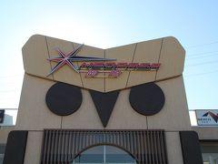 3ヶ所目は岡崎SAです。 梟の顔の様な外観