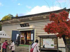 己高閣はかつて己高山に構えていた寺々の寺宝を納めるため、昭和38年に建てられた滋賀県最初の文化財収蔵庫。  鶏足寺の十一面観音をはじめ、数々の重要文化財が納められています。