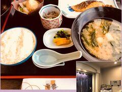 *DAY3  予約特典で朝食のミールクーポンがあったのでこの日は和食をチョイス。 しかーし、立派な碗のお味噌汁が美味しくない!!これは味噌汁じゃな~い! お米は日本米だし、それ以外はまずまずだったので残念でした(-。-;