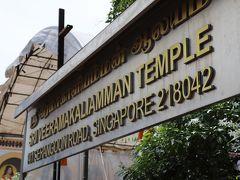 ヒンズー教寺院のスリビラカマリアマン寺院は中へ入れず・・・