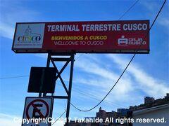 クスコバスターミナル(Terminal Terrestre Cusco)  空港近くにあるバスターミナルです。 前回はアレキパ(Arequipa)からの夜行で行きましたが、今回はクスコ(Cusco)からの夜行で向かいます。  アレキパ:https://ja.wikipedia.org/wiki/%E3%82%A2%E3%83%AC%E3%82%AD%E3%83%91