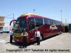 バスターミナル  リマ(Lima)行きのペルーバス(PerúBus)です。  リマ:https://ja.wikipedia.org/wiki/%E3%83%AA%E3%83%9E ペルーバス:http://www.perubus.com.pe/en/service/