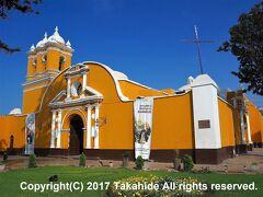サント・ドミンゴ教会(Iglesia de Santo Domingo)  1619年の地震の後に再建された教会です。