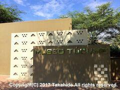 トゥクメ博物館(Museo Túcume)  トゥクメ遺跡(Site de Túcume))の入り口付近にある小さな博物館です。  トゥクメ遺跡:http://www.peru.travel/jp/what-to-do/ancient/tucume-archaeological-complex.aspx トゥクメ:https://ja.wikipedia.org/wiki/%E3%83%88%E3%82%A5%E3%82%AF%E3%83%A1