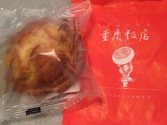 重慶飯店では栗子タンカオ(270円)を購入。季節限定の栗のタルトです。 謝甜記のランチは710円。交通費含めても2,000円ちょっとで横浜を満喫できました(*´∀`*)