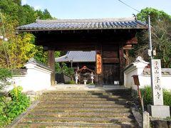 途中にある子嶋寺に立寄りました。子嶋寺には過去、大和七福神めぐりで訪れたことがあります。平安時代中期の両界曼荼羅図(国宝指定)を伝える寺であり、山門は高取城二の門を移築したものです。
