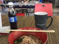 4日目☆ バンコク到着! ドンムアン空港も初めてでしたが、綺麗な空港(^^) バンコク着いたら〜 とりあえずスパ優子へ!! タクシー乗って、ただいま!!優子さん!! お腹すいたので、まずはスパ近くの屋台で朝ごはん:-)