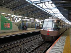 友人と本厚木駅で待ち合わせ♪ロマンスカーEXEに乗ります( ´∀` )